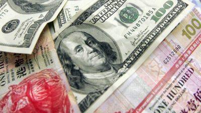 Кто вливает деньги в Гонконг?