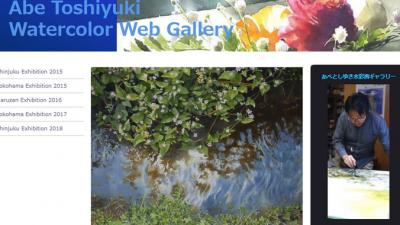 Японский художник пишет акварели, от которых перехватывает дыхание. Это стоит увидеть!