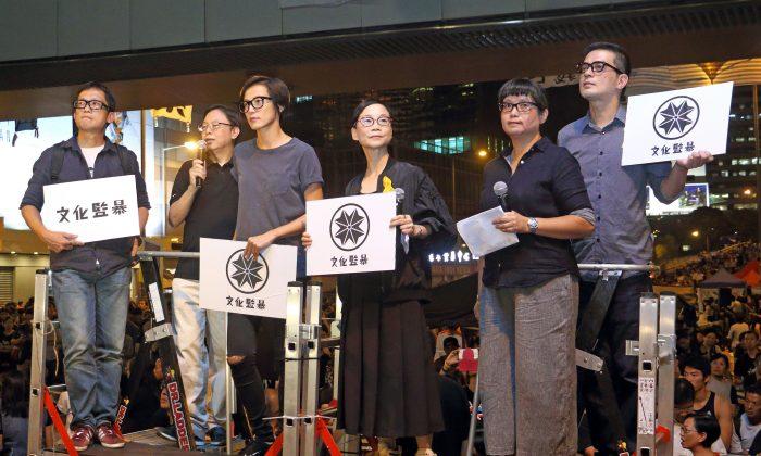 Лидеры Hong Kong Shield, группы, состоящей из более чем 50 деятелей культуры Гонконга, выступили с речью на митинге в Pacific Place в Гонконге 10 октября 2014 года. На фото (слева направо) певец и автор песен Энтони Вонг, Гонконгский кинорежиссер Шу Кэй, неизвестный молодой человек, профессор Гонконгского университета Хо Сик-ин, певица кантопоп Дениз Хо и гонконгский писатель Чен Хуэй. (Кай Венвэнь / Великая Эпоха) | Epoch Times Россия