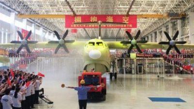 Китайский самолёт-амфибия AG600 прошёл наземные испытания (видео)