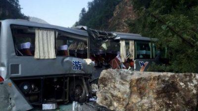 Два мощных землетрясения произошли в Китае за сутки (видео)