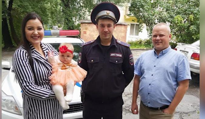 Фото: Пресс-служба УМВД России по Приморскому краю | Epoch Times Россия