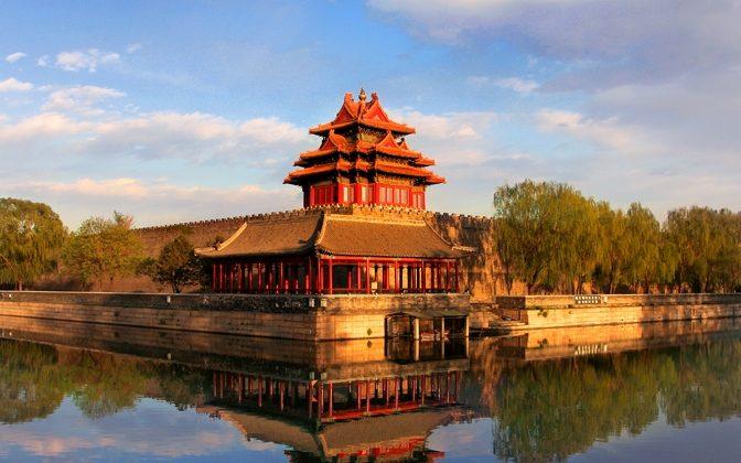 Угловая башня Запретного города, Пекин. CC BY-SA 3.0 | Epoch Times Россия