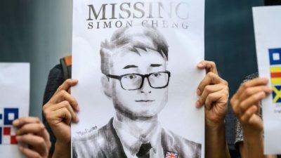 Международная правозащитная организация осудила китайские власти за задержание и пытки сотрудника британского консульства в Гонконге