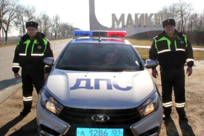 Фото любезно предоставлено пресс-службой МВД по Республике Адыгея | Epoch Times Россия