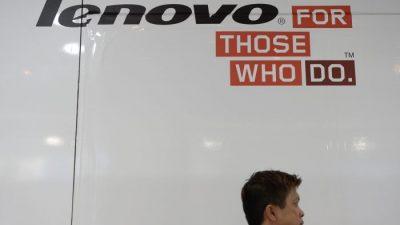 Китайская Lenovo удалила своё подозрительное приложение