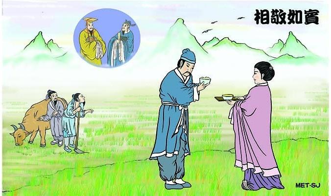 Министр рассказывает королю царства Цзинь о фермере и его жене, которые проявляют огромное уважение друг к другу. Иллюстрация: Sandy Jean/Epoch Times   Epoch Times Россия
