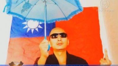 В Китае задерживают граждан с зонтиками