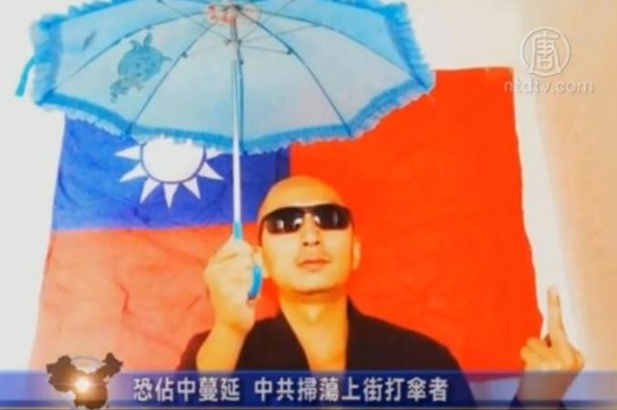 Ван Цзан был арестован за фото в Интернете, которым он выразил поддержку протестам в Гонконге. Фото: скриншот/NTDTV   Epoch Times Россия