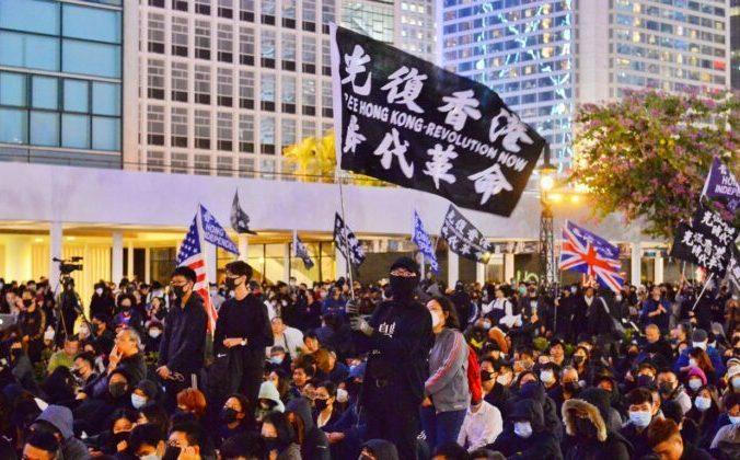 Протестующие на митинге в поддержку некоммерческого Spark Alliance в Эдинбург-Плейс в Гонконге, 23 декабря 2019 года. Sung Pi-lung/The Epoch Times   Epoch Times Россия