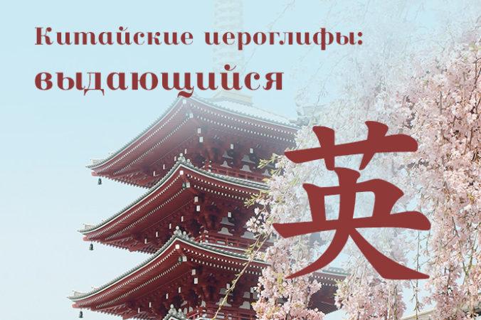 Yu Kato/unsplash.com/лицензия unsplash   Epoch Times Россия