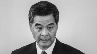Глава Гонконга призвал избирателей вытеснить оппозицию