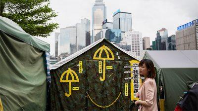 Гонконг замер в ожидании голосования за пекинский вариант избирательной реформы