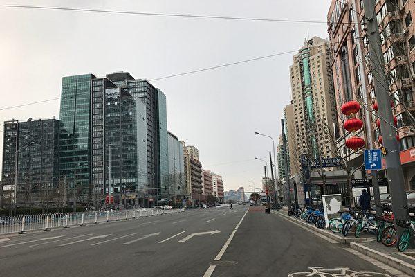 В 11 часов утра улица Пекина пуста, Китай, 27 февраля epochtimes.com | Epoch Times Россия