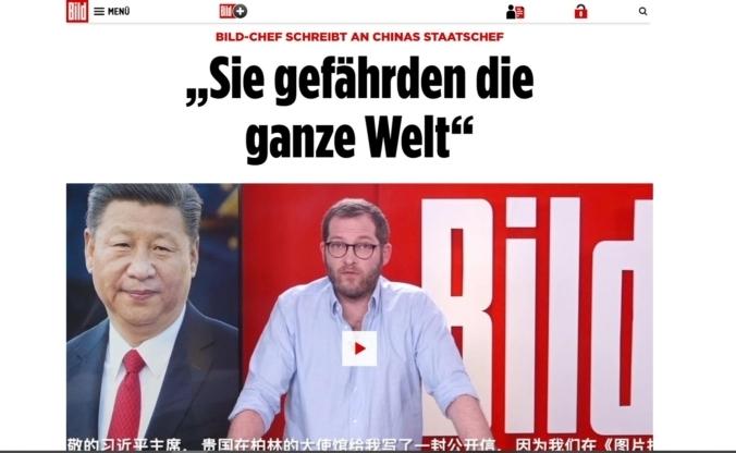 Скриншот сайта www.bild.de/ | Epoch Times Россия