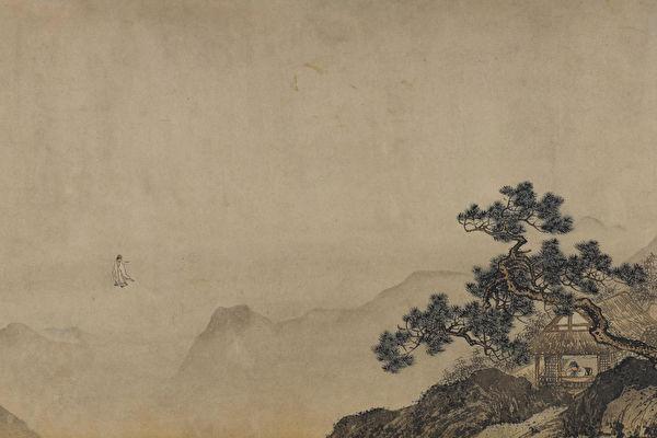Фрагмент картины художника Тан Инь, отшельник видит во сне святого Public Domain   Epoch Times Россия