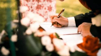 Составление брачного договора: необходимые условия и документы