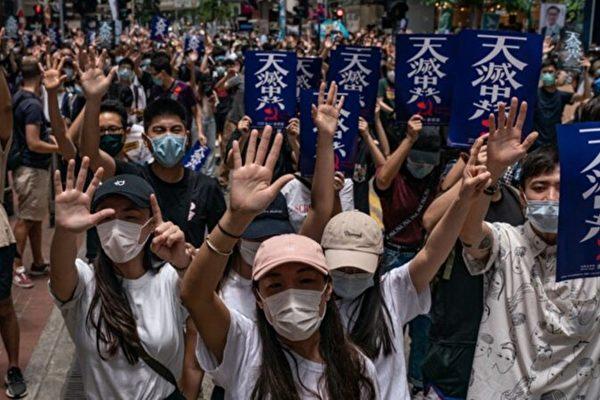 Народ Гонконга, держа листовки с надписью «Небо уничтожит КПК», вышли на улицу в знак протеста против закона о национальной безопасности, Гонконг, 24 мая 2020 года. Anthony Kwan/Getty Images   Epoch Times Россия
