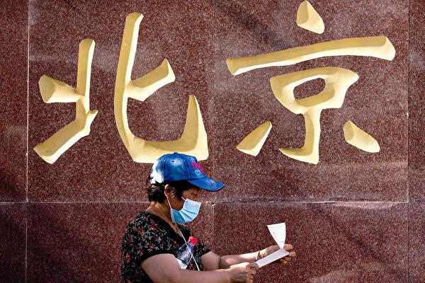 Женщина в защитной маске смотрит на результаты теста на нуклеиновые кислоты, Пекин, Китай, 14 июня 2020 года. Lintao Zhang/Getty Images | Epoch Times Россия