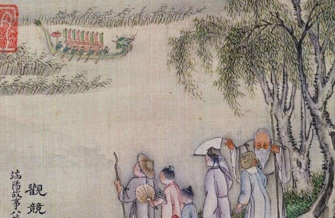 Сюй Ян, художник династии Цин,  «Книга истории Дуаньяна». Public Domain | Epoch Times Россия