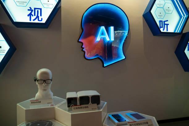 ШАНХАЙ, КИТАЙ - 18 июня: Передовые приложения искусственного интеллекта демонстрируются в павильоне искусственного интеллекта в парке будущего Чжанцзян во время организованного государством тура для СМИ 18 июня 2021 года в Шанхае, Китай. Фото:  Andrea Verdelli/Getty Images | Epoch Times Россия