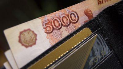 В Москве задержаны организаторы финансовой пирамиды