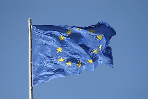 Евросоюз ограничит экспорт технологий в Гонконг из-за закона о национальной безопасности