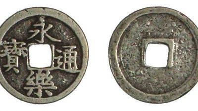 Какие современные монеты самые ценные?