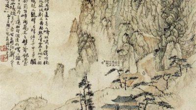 Древний Китай: вести себя правильно даже тогда, когда никто не видит