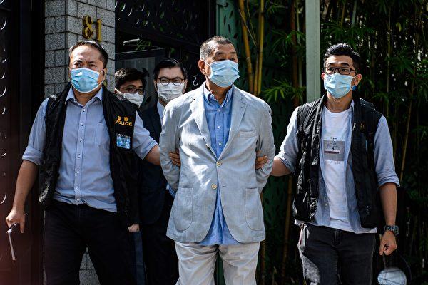 Полиция арестовывает гонконгского продемократического медиамагната Джимми Лая на основании закона о национальной безопасности, Гонконг, 10 августа 2020 года. VERNON YUEN/AFP via Getty Images   Epoch Times Россия