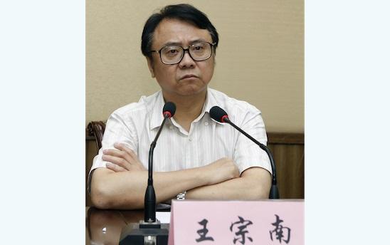 Ван Цзуннань на совещании в Шанхае 30 июля 2012 года. Ван — один из многих руководителей китайских госкомпаний, арестованных за коррупцию. Фото: STR/AFP/Getty Images | Epoch Times Россия