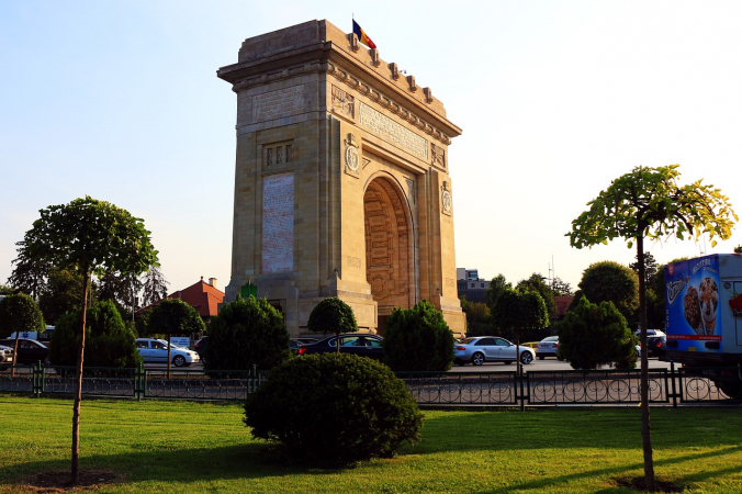 Бухарест Арака. Изображение PaulaAPh с сайта Pixabay   Epoch Times Россия