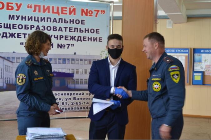 24.mchs.gov.ru/CC BY 4.0   Epoch Times Россия