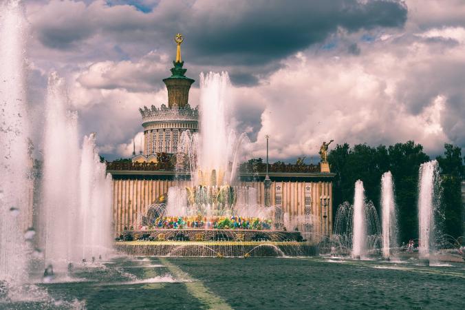 Москва вднх. Изображение Vlad Vasnetsov с сайта Pixabay | Epoch Times Россия
