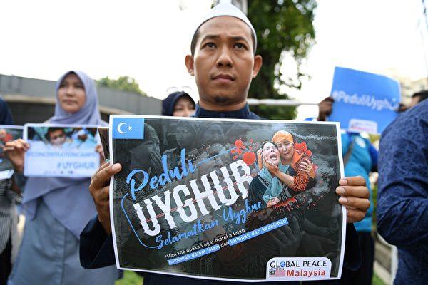 Мероприятие перед посольством Китая в знак солидарности с уйгурской общиной в Китае и в честь 10-й годовщины беспорядков в городе Урумчи, в результате которых погибло около 200 человек. Куала-Лумпур, 5 июля 2019 года. MOHD RASFAN/AFP via Getty Images   Epoch Times Россия