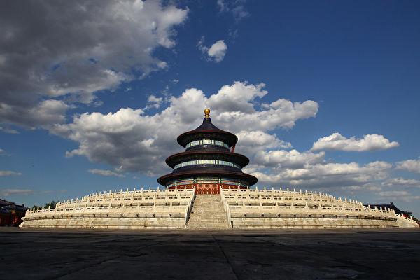 Зал молитвы за хороший урожай, самое большое здание в Храме Неба, 8 июля 2011, Пекин, Китай. Feng Li/Getty Images | Epoch Times Россия