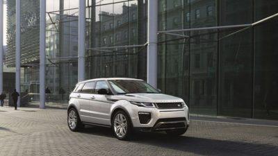 В Китае Jaguar Land Rover открыл свой первый завод