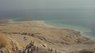 Эйн-Геди — оазис на берегу Мёртвого моря