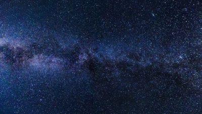 Астрономы собрали рентгеновский «пазл» центра Млечного пути