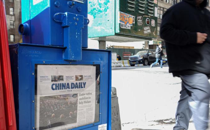 Ящик китайской газеты China Daily в Нью-Йорке 27 февраля 2020 года. Chung I Ho/The Epoch Times   Epoch Times Россия