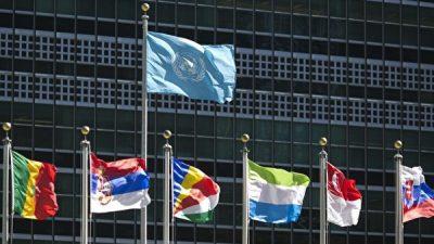 39 стран выступили против нарушений Китаем прав человека в Синьцзяне, Гонконге и Тибете