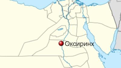 В Египте нашли новую мумию