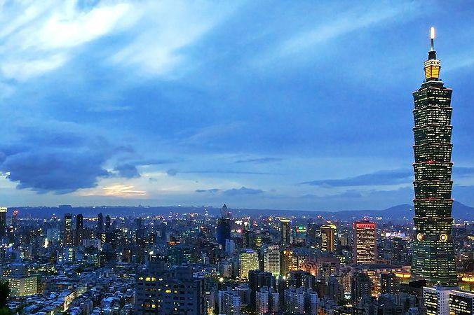 Столица Тайваня Тайбэй. Фото: Wikipedia Commons/CC-BY-SA-4.0   Epoch Times Россия