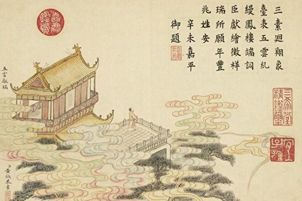 «Счастливое знамение в виде разноцветных облаков», Хуан Юэ, династия Цин/Public Domain | Epoch Times Россия