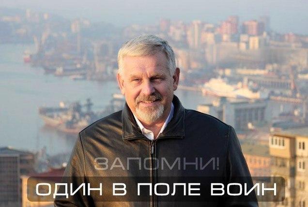 Запомни — один в поле воин! Фото предоставлено Маргаритой Ждановой   Epoch Times Россия