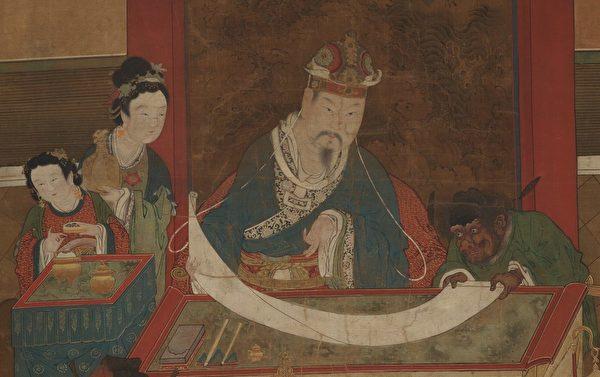 Один из «Десяти владык Ада», династия Мин/Public Domain   Epoch Times Россия