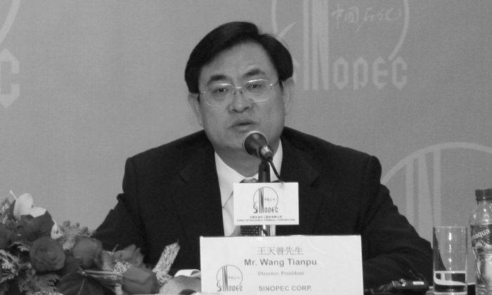 Президент Sinopec Ван Тяньпу принимает участие в пресс-конференции, на которой объявляет годовые результаты компании в Гонконге 7 апреля 2008 г. (AP Photo / Vincent Yu) | Epoch Times Россия