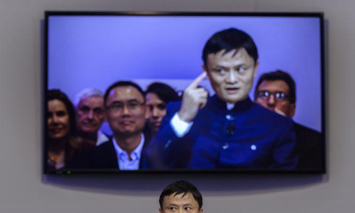 Председатель Alibaba Джек Ма в Давосе, Швейцария, 23 января (Fabrice Coffrini / AFP / Getty Images) | Epoch Times Россия