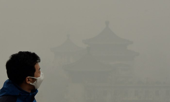 Холм Цзиншань рядом с Запретным городом, поскольку 26 февраля 2014 года Пекин продолжает окутывать сильное загрязнение воздуха (Марк Ральстон / AFP / Getty Images) | Epoch Times Россия