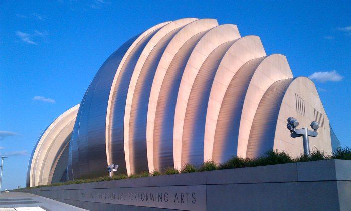 Центр исполнительских искусств Кауфмана, Канзас-Сити. (Великая Эпоха) | Epoch Times Россия